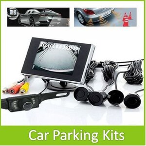 Car Parking Sensor System With LCD Monitor Display 8 Front