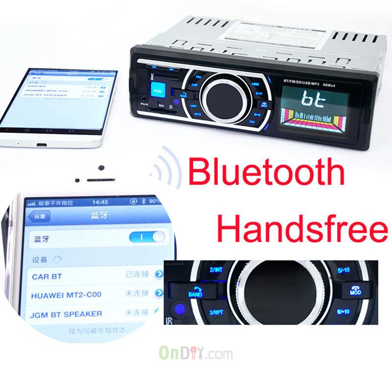 1DIN Car MP3 Player 12V Auto Audio Stereo FM SD AUX USB A//V Anti-Shock Mechanism